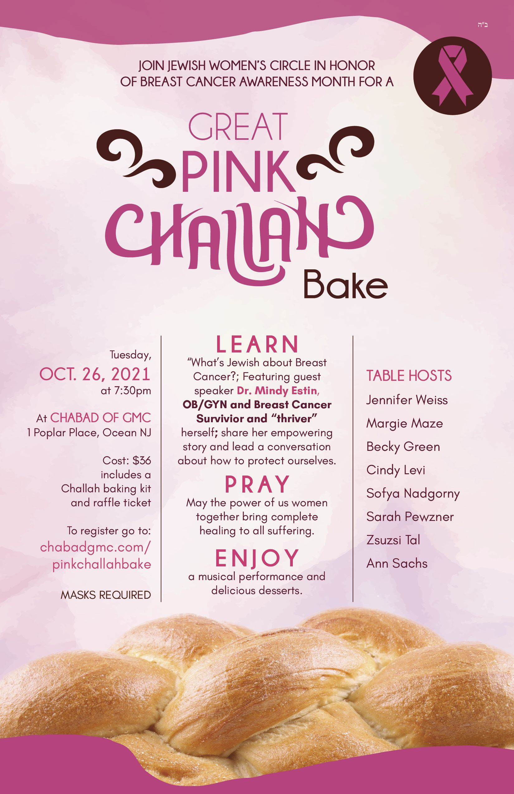 Pink Challah Bake Flyer
